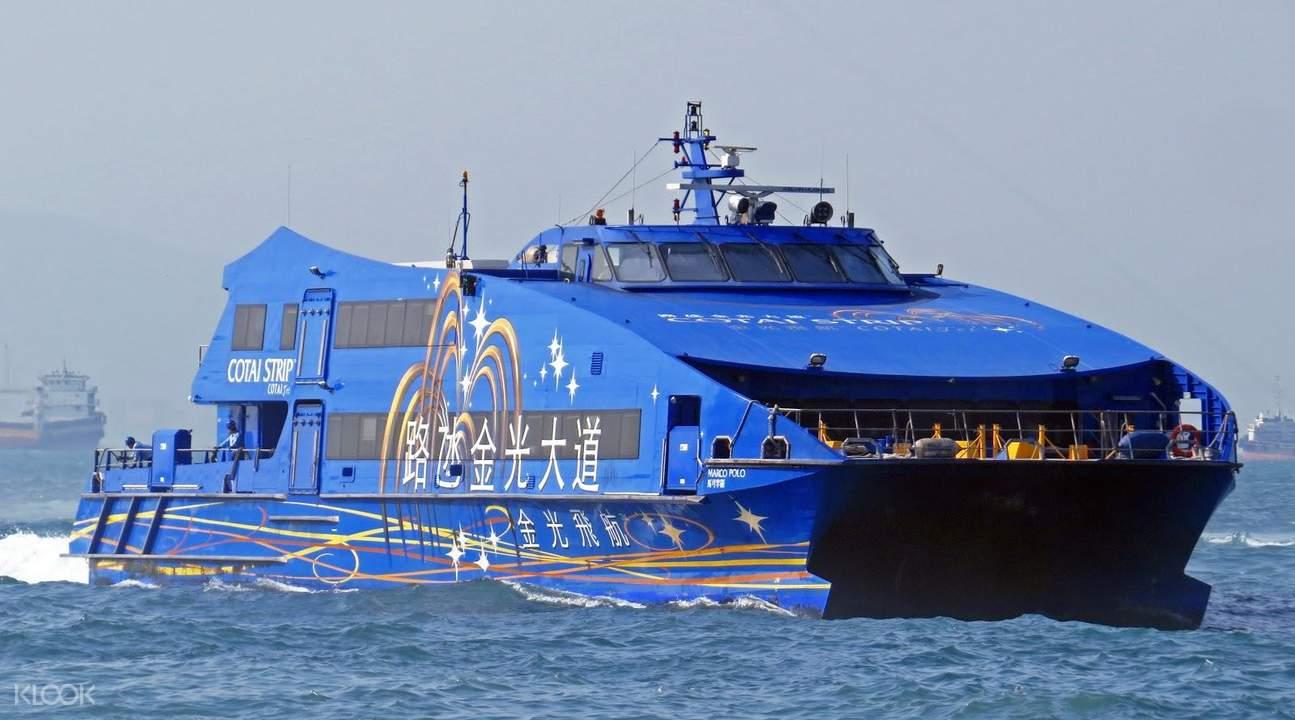 Cotai Water Jet in transit
