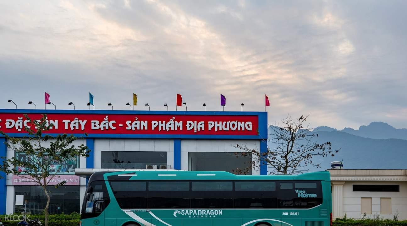 40 seater luxury bus