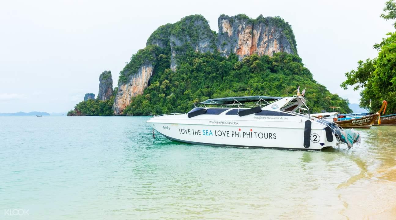 Hong Islands tour