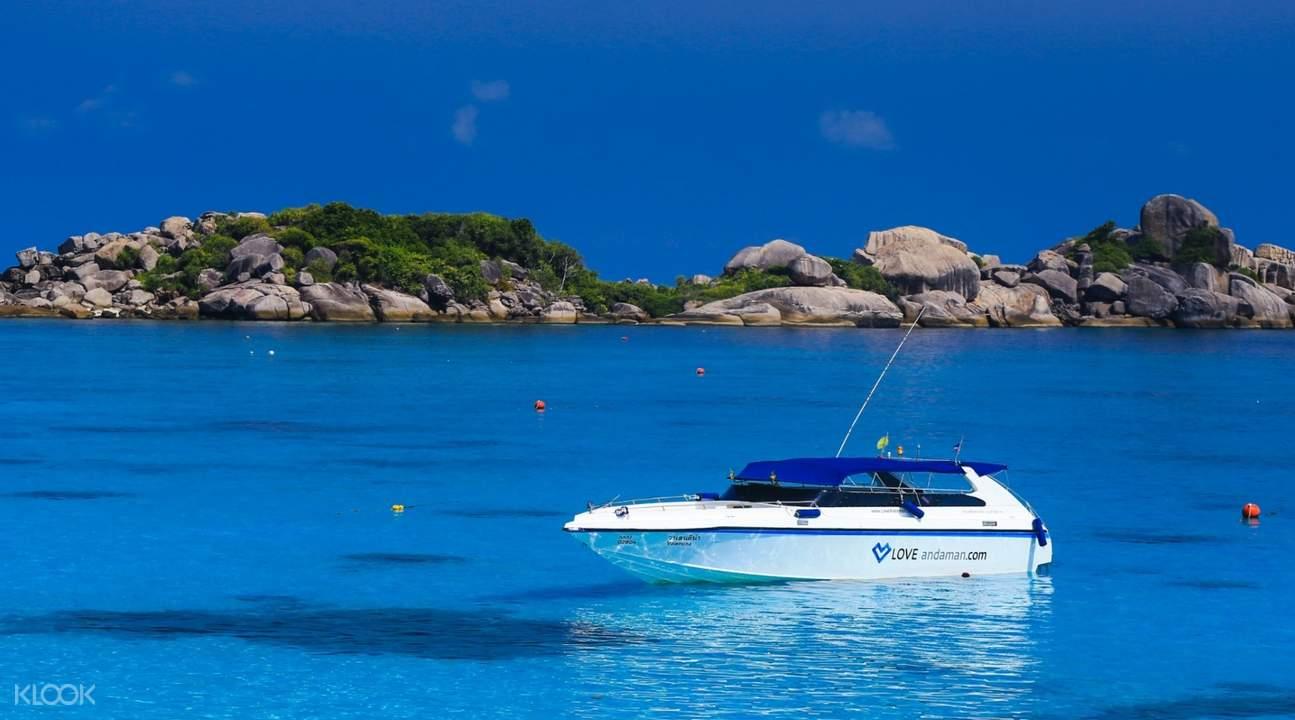 斯米蘭島快艇一日遊