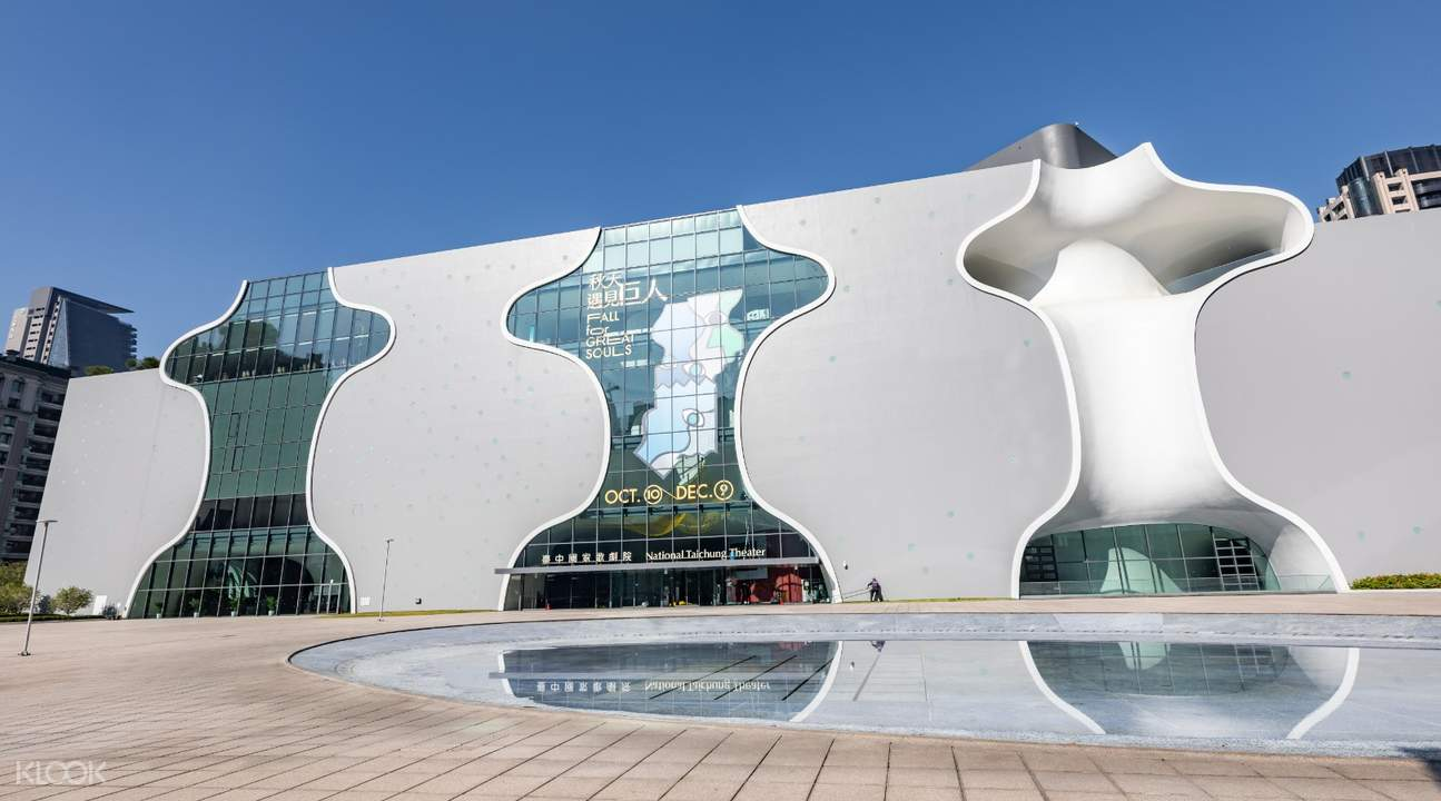 national taichung theater exterior