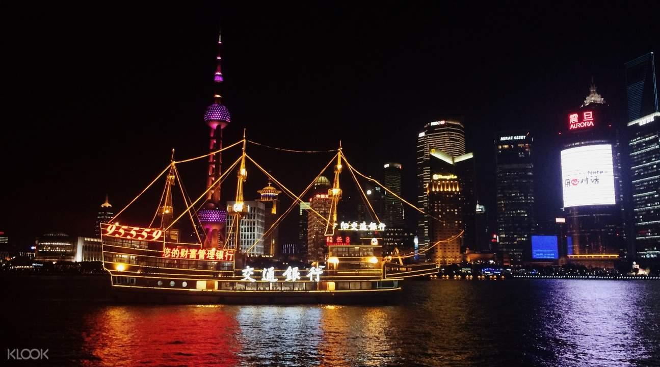 zhujiaojiao ancient water town tour