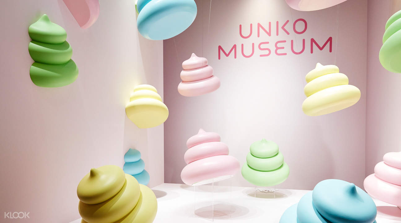 suspended colorful poop displays inside the Unko Museum