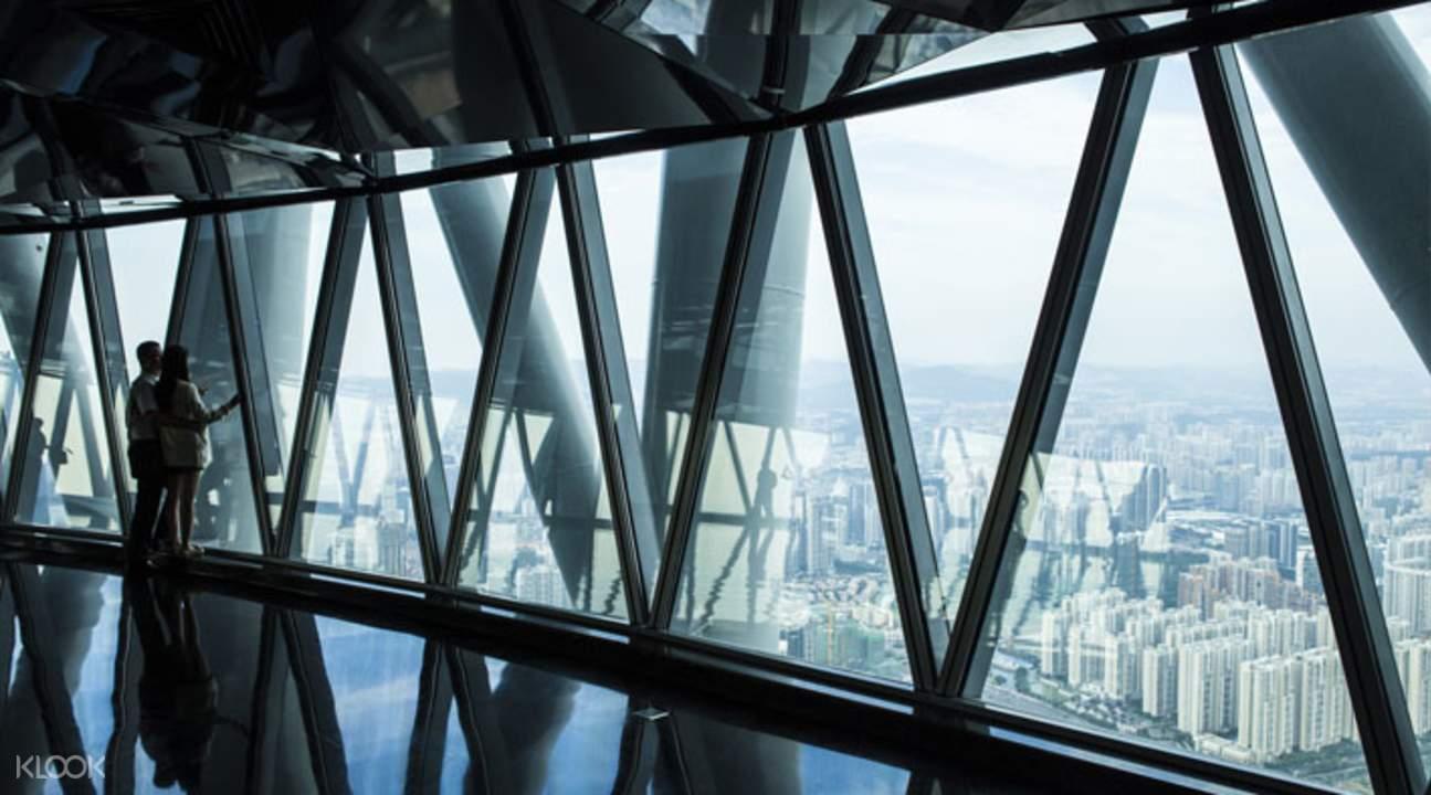 canton tower guangzhou china
