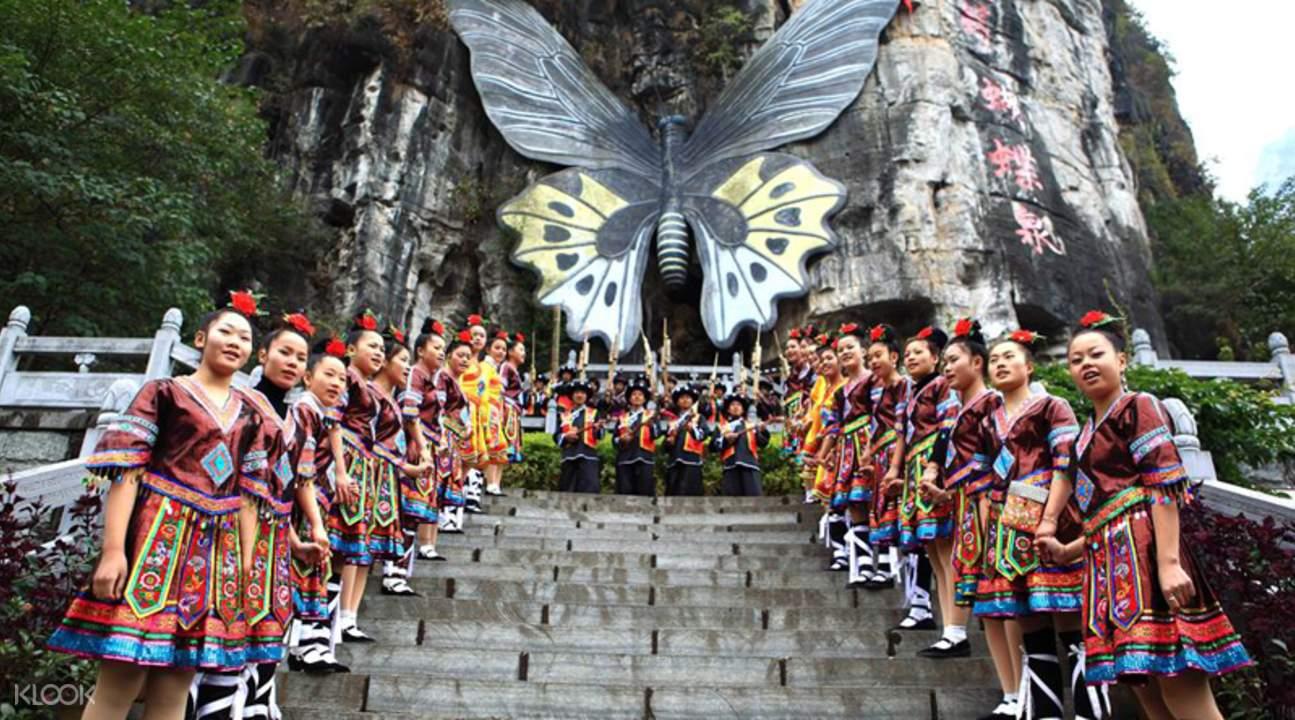 Yangshuo butterfly spring park