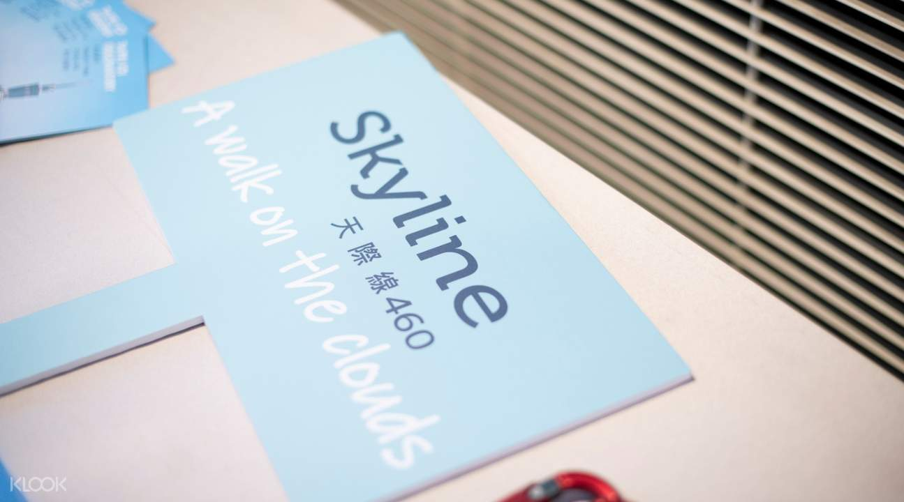 skyline 460 signboard