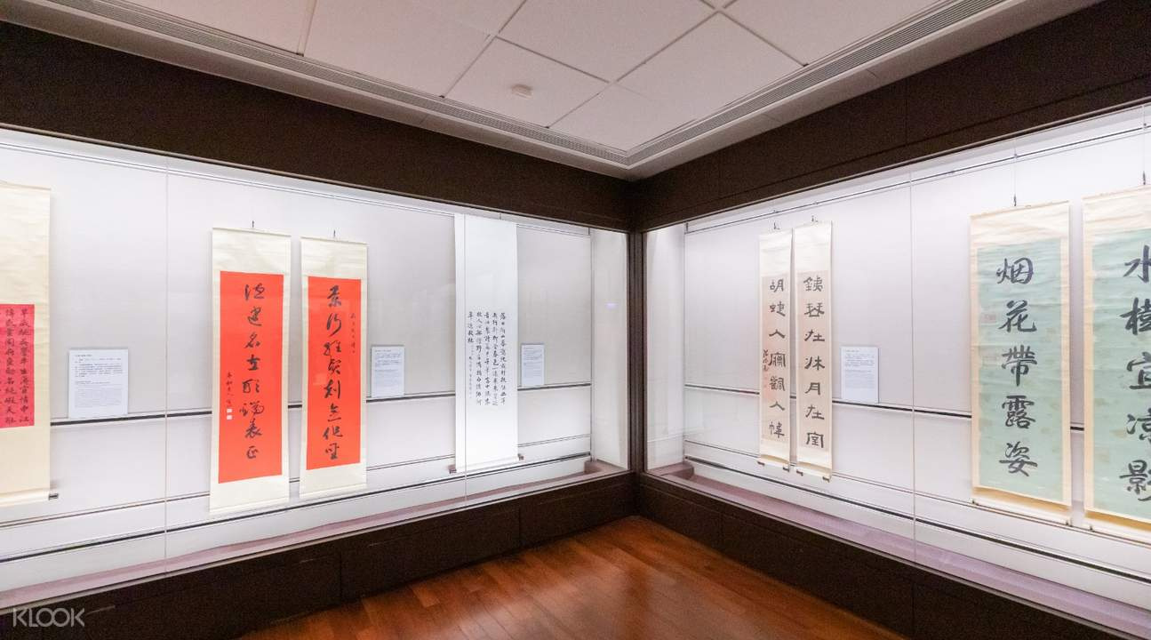 chinese art collections on display at the National Palace Museum