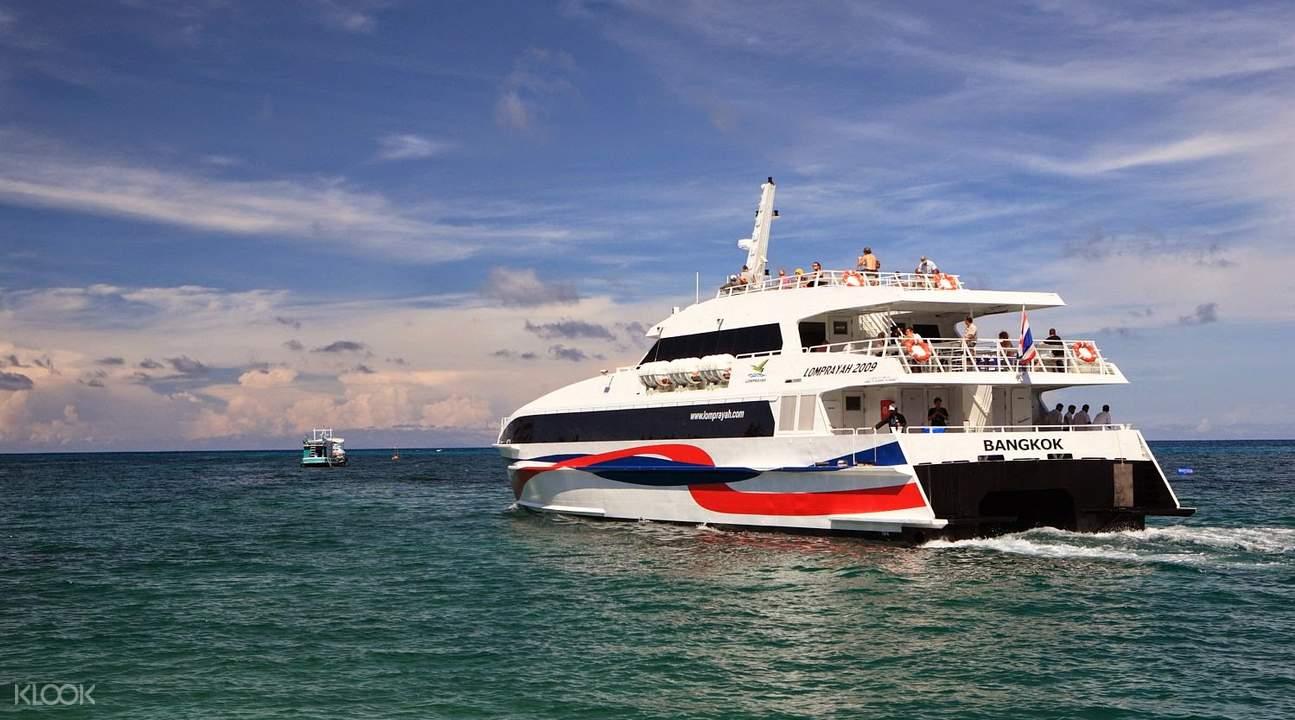 catamaran Lomprayah One Way Ferry Ticket between Koh Phangan and Koh Samui (Nathon Pier/Mae Nam Pier) Thailand