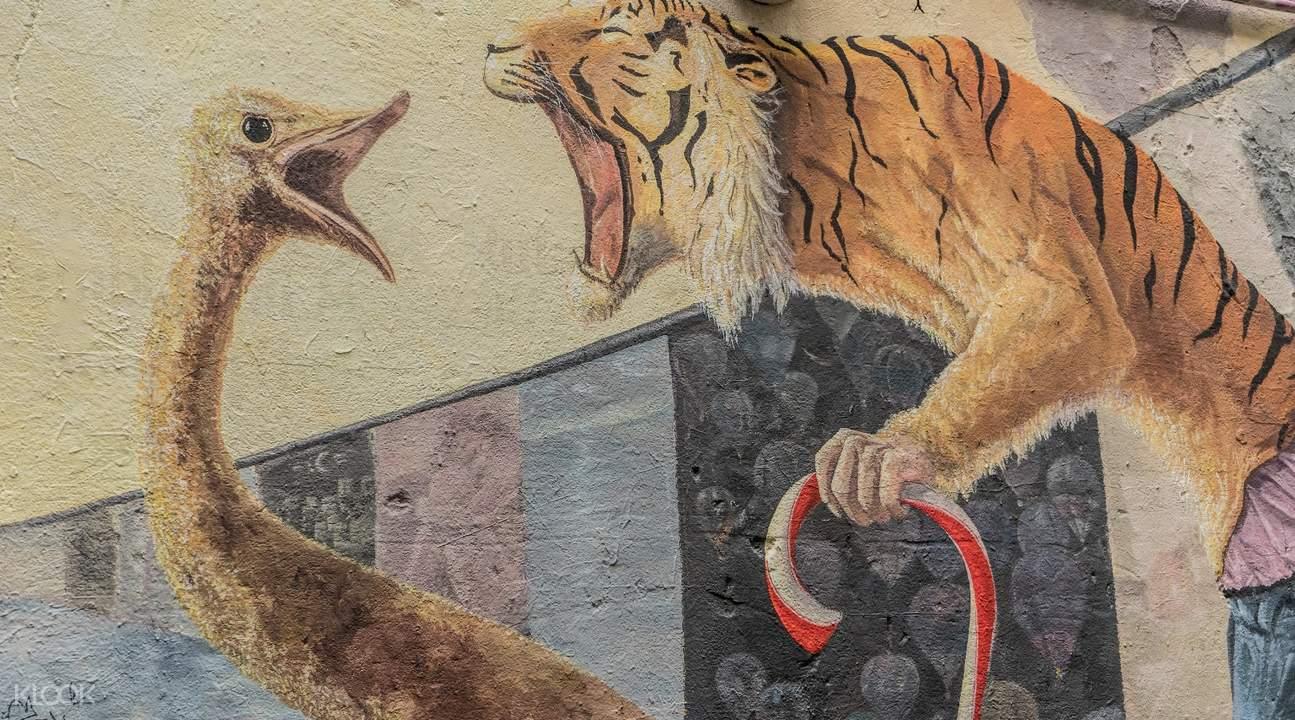 tiger and duck street art in berlin