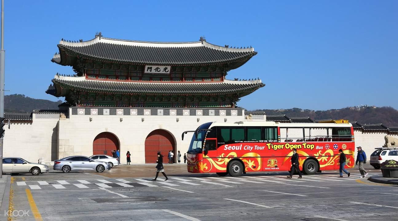 Tourist bus in the DMZ