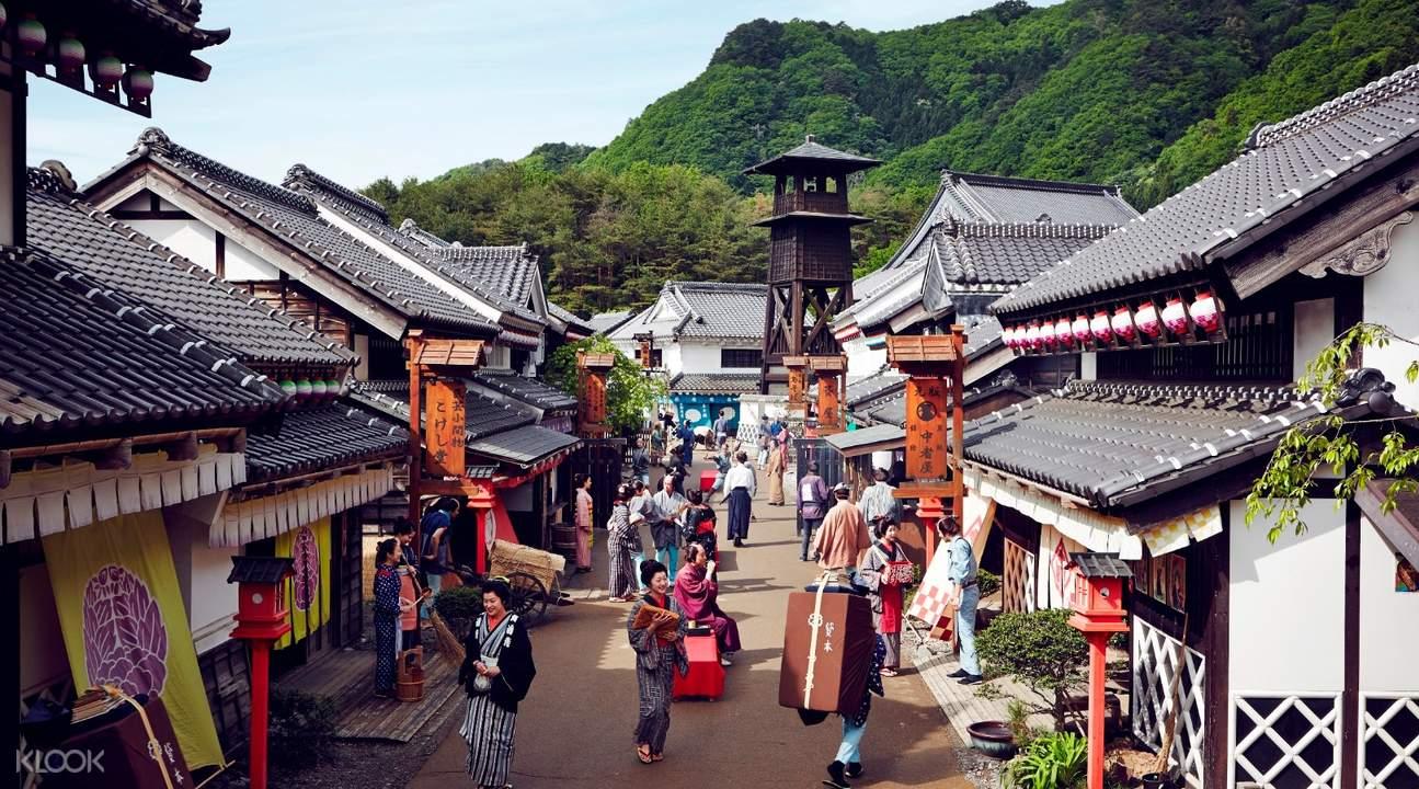 street with houses and people in kinugawa japan