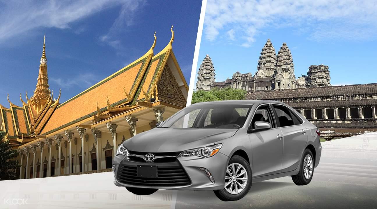 Transportasi Pribadi antara Siem Reap dan Phnom Penh, Kamboja