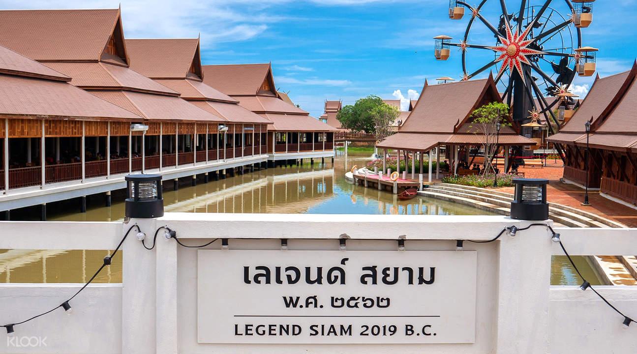 legend of siam