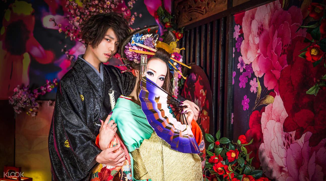 Studio Esperanto's couple's kimono