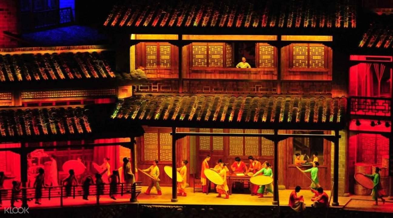 武夷山大紅袍,武夷山印象大紅袍,武夷山印象大紅袍劇場