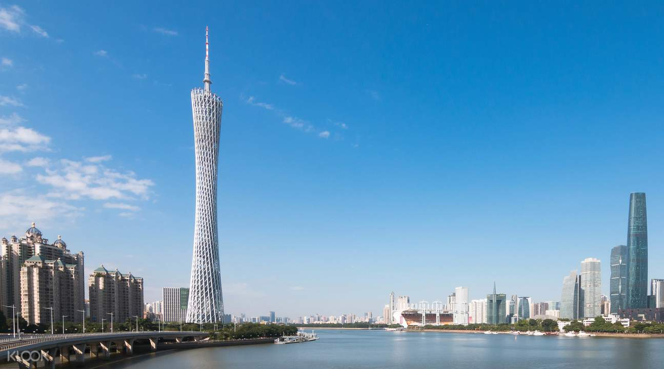 canton tower view