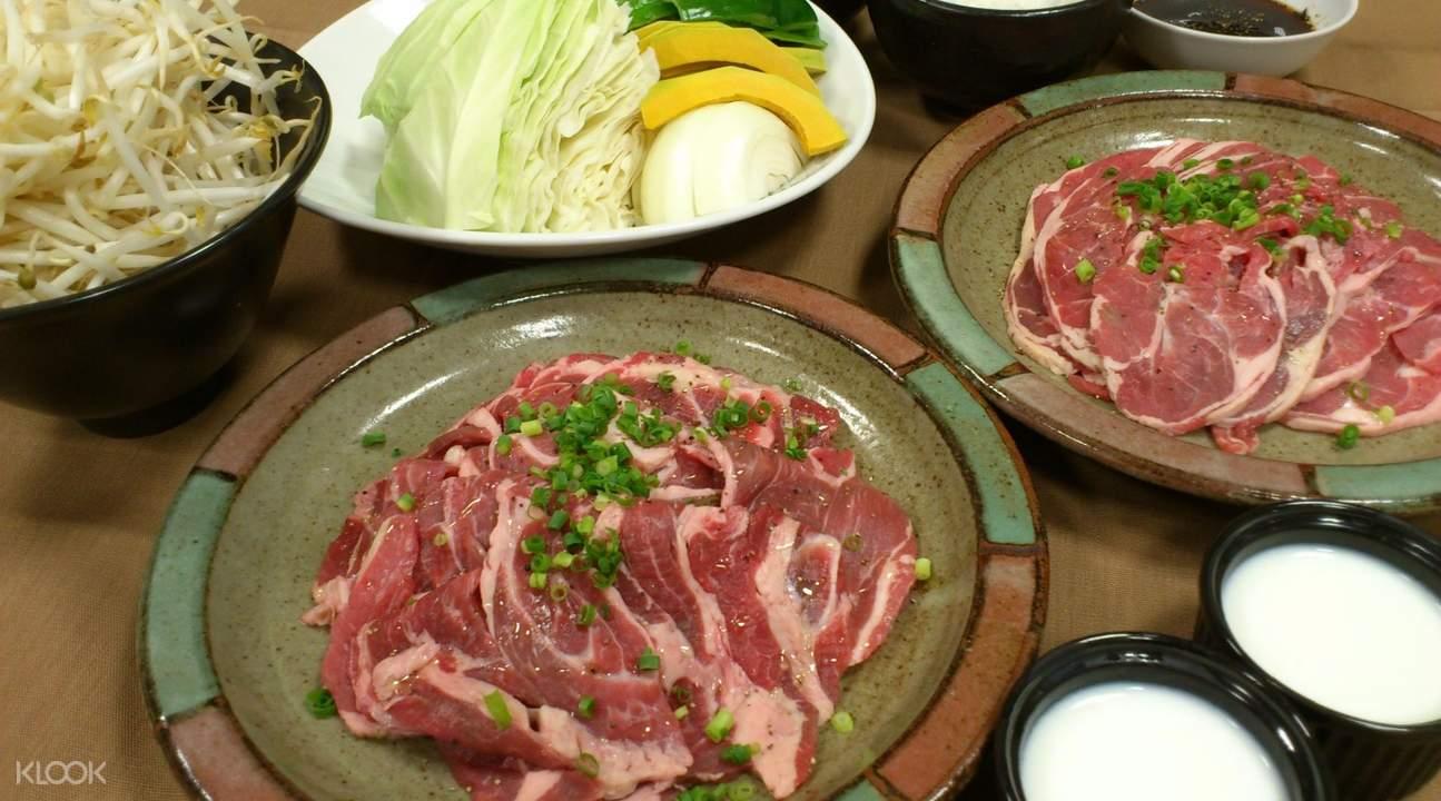 Lamb Dining
