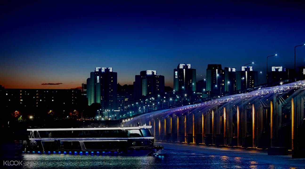 Hangang River Cruise bridge