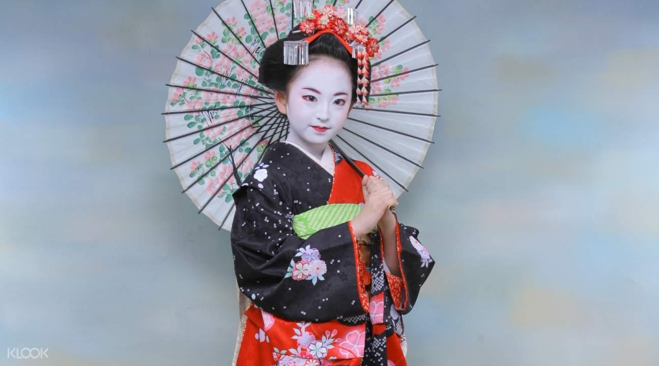 child Maiko costume