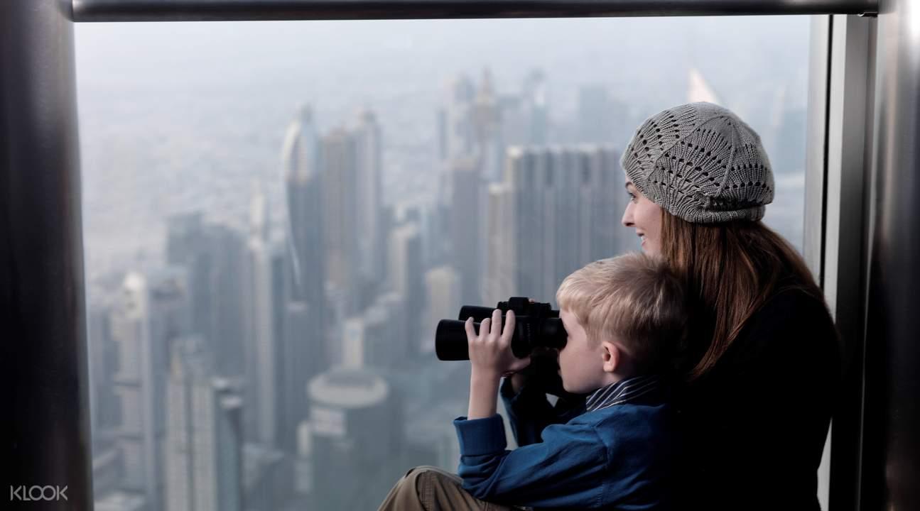 dek pengamatan burj khalifa