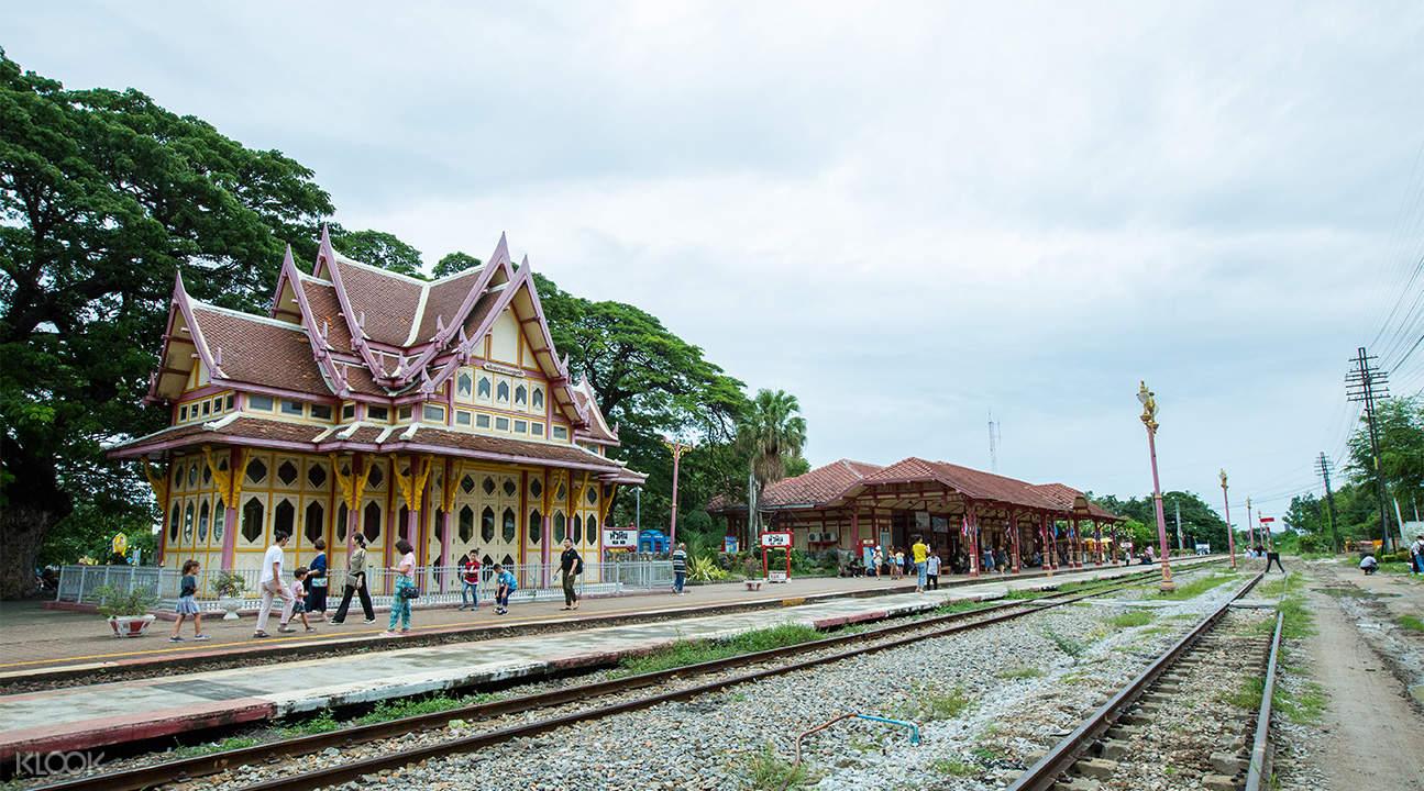 hua hin railway station tour