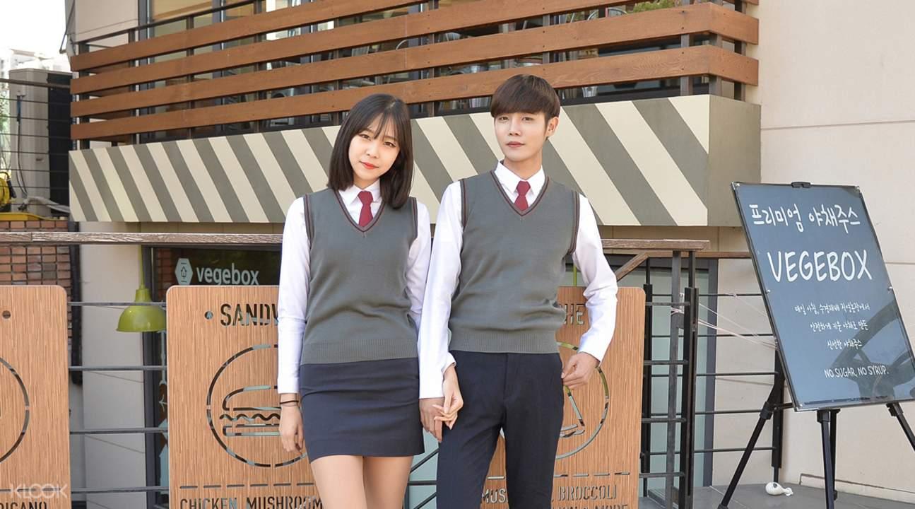 Korean school uniform rental