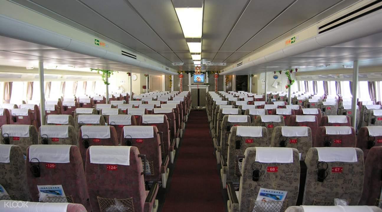 台灣綠島船票(台東出發)