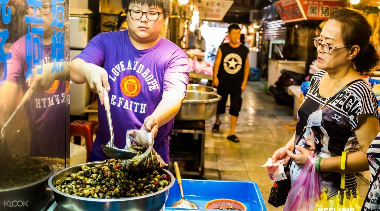 Keelung Night Market Food Tour