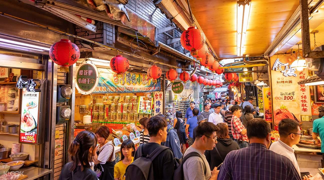 jiufen old street market