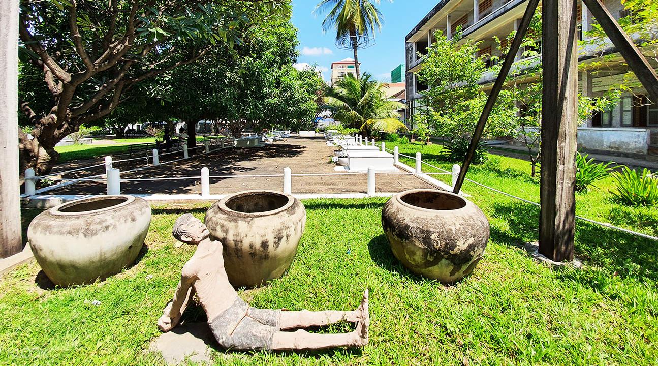 garden in tuol sleng genocide museum