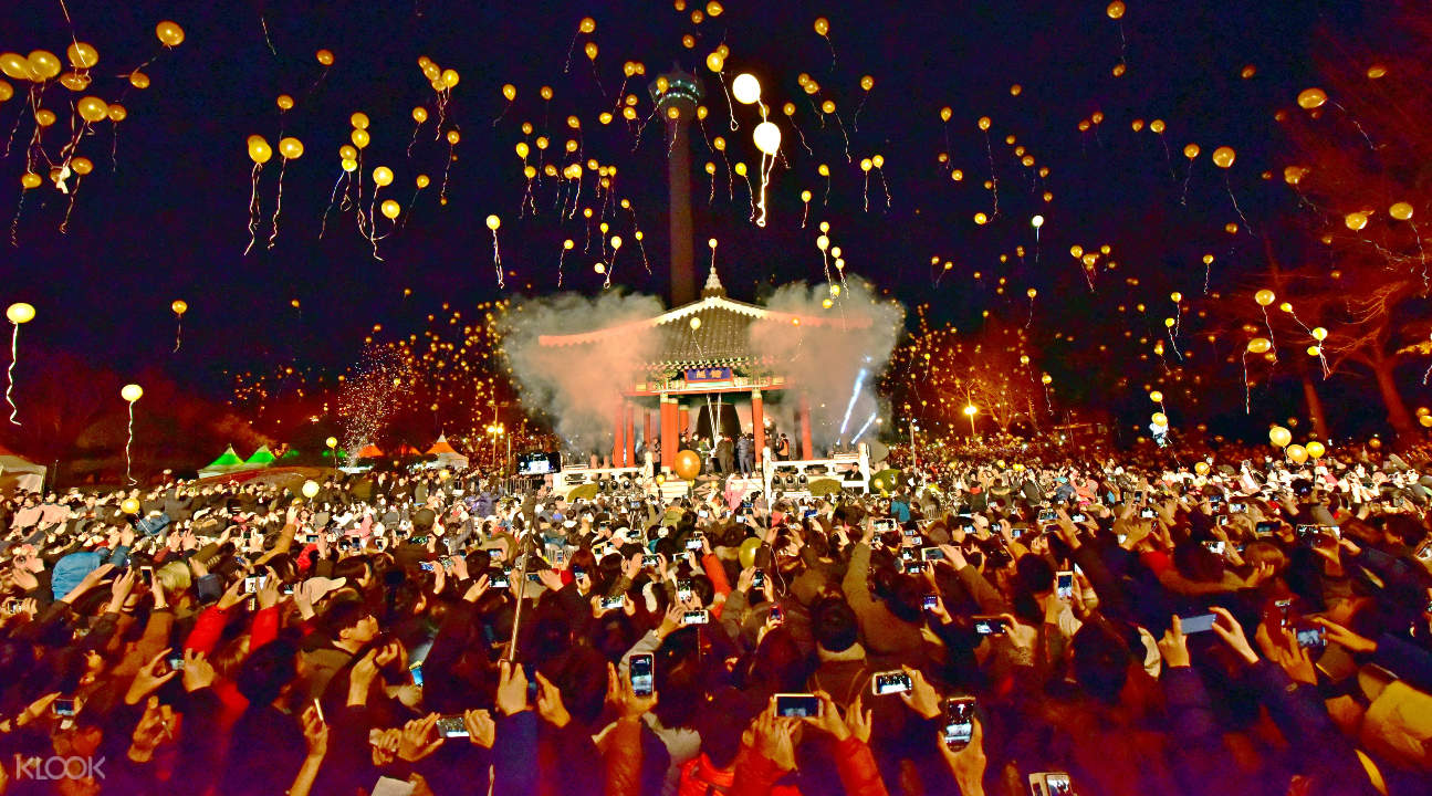 Busan Tower New Year celebration