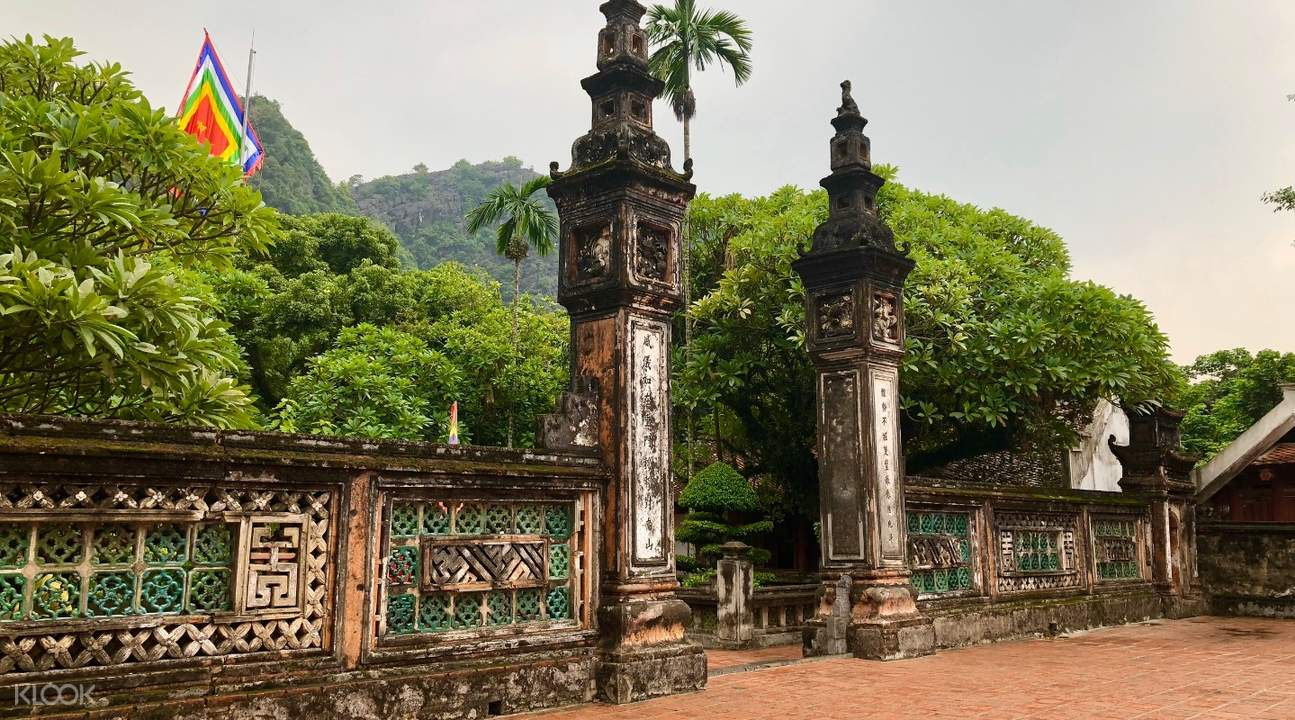 gates in Hoa Lu