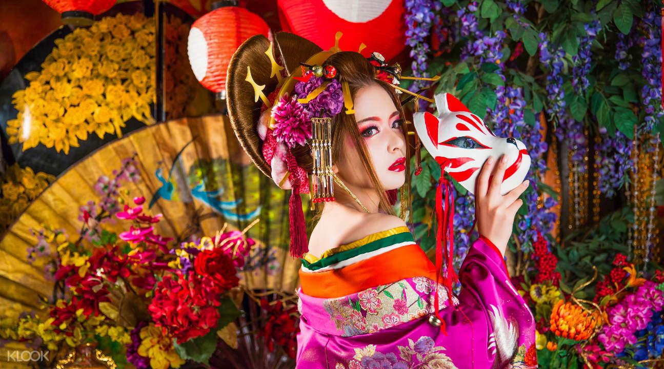 Studio Esperanto's New Oiran kimono
