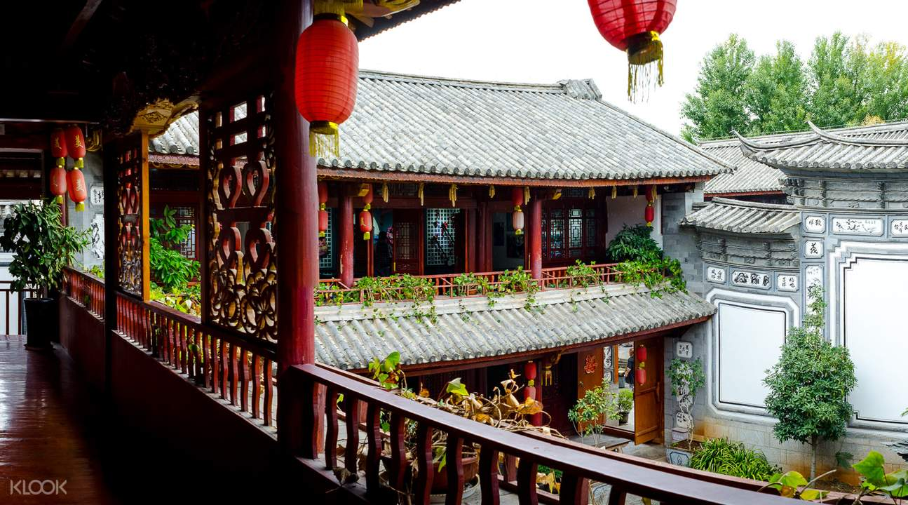 Yan's Compound of Bai Minority