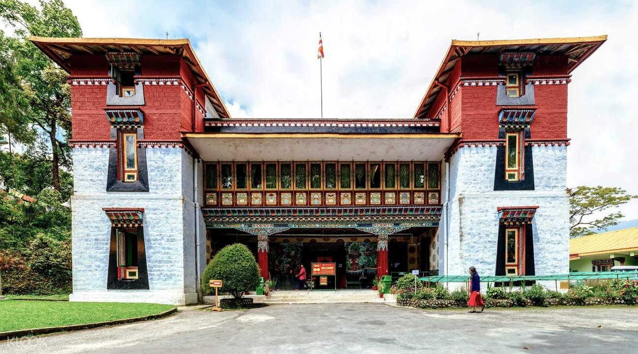 Namgyal Institute of Tibetology in gangtok