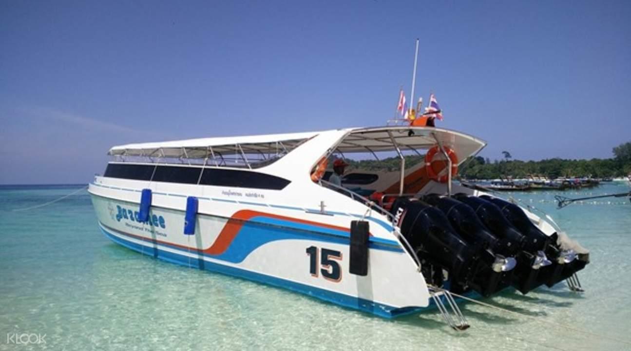 前往麗貝島,麗貝島交通,麗貝島船票
