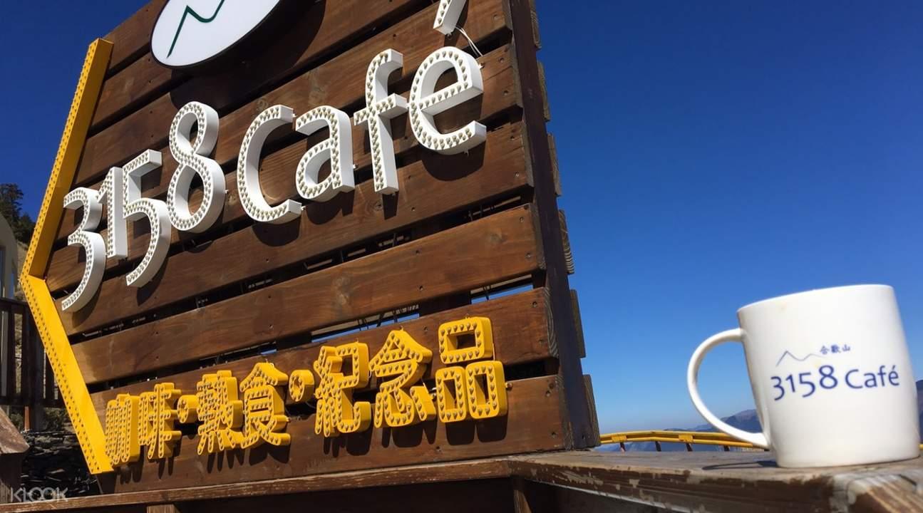 3158 Cafe