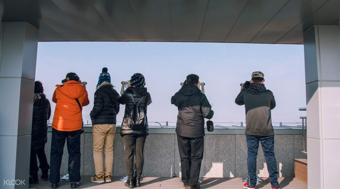 How to see North Korea from Seoul