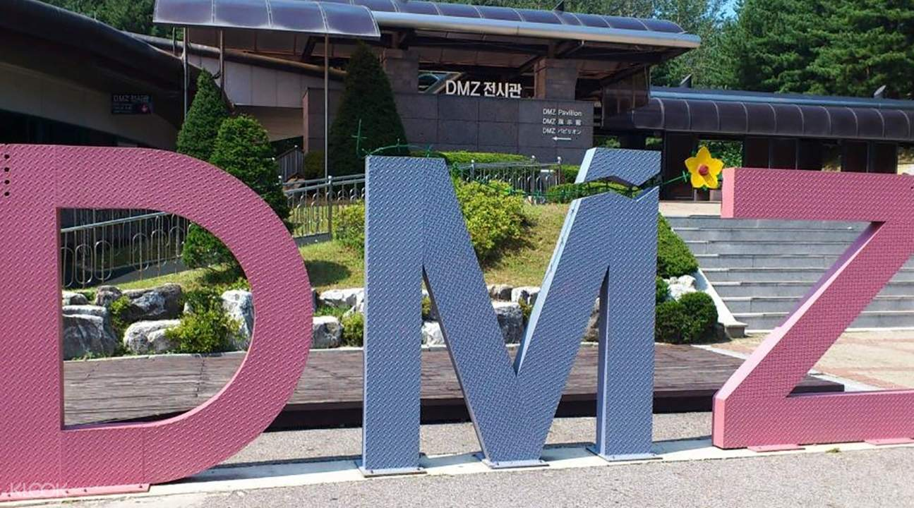 the DMZ sign