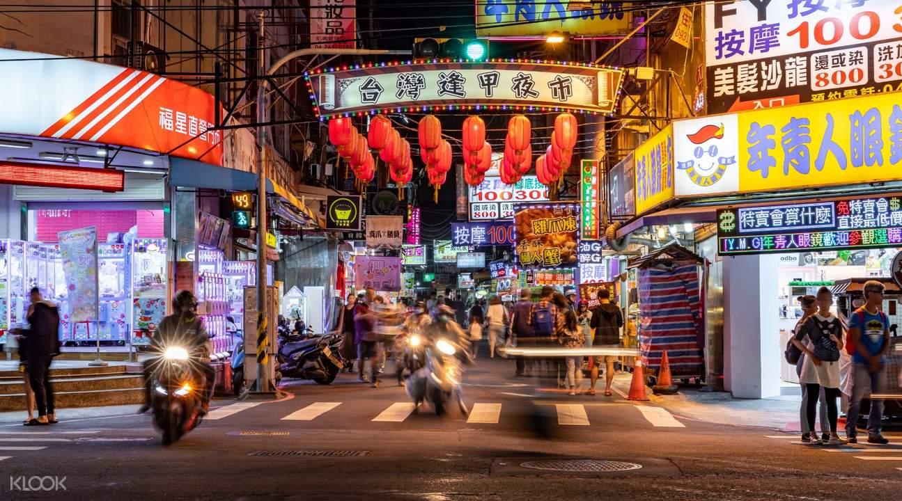 Feng Chia Night Market