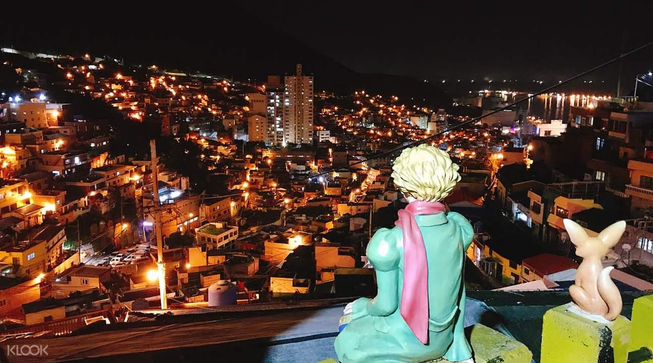 Busan's twinkling skyline
