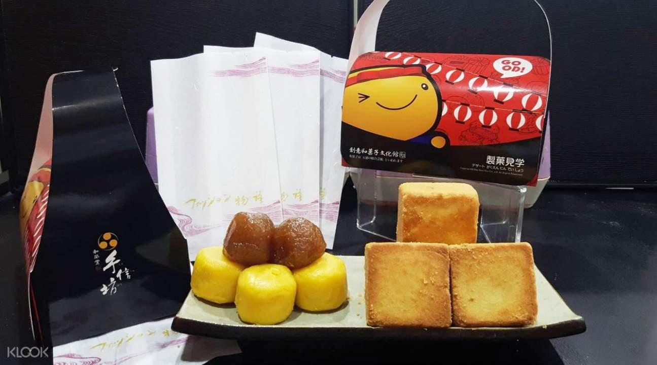 taiwanese pastries