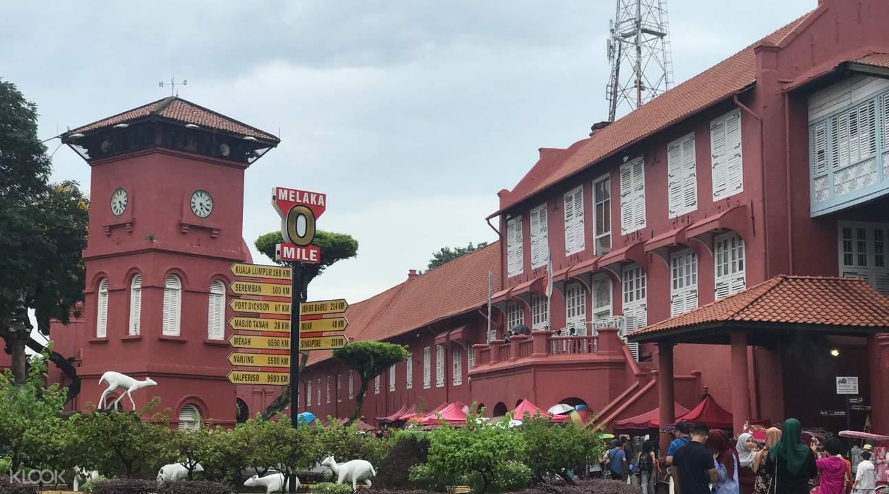 city of melaka, formerly known as malacca