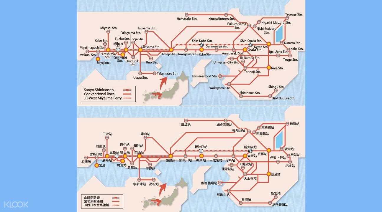 JR Kansai Hiroshima Area map