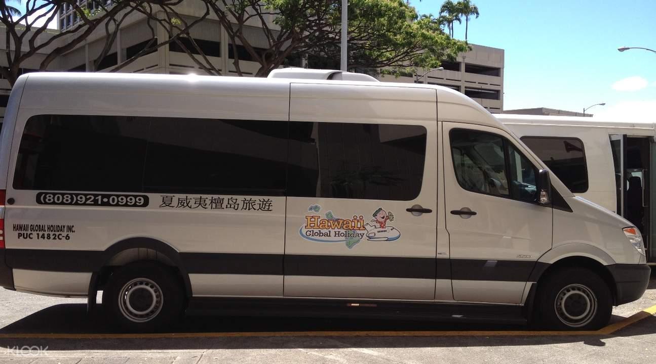 【中文服務】共乘機場接送 檀香山國際機場(HNL)至威基基飯店