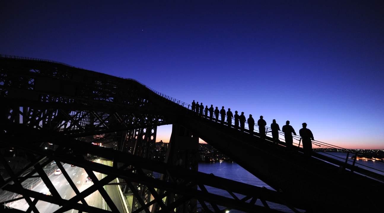 harbour bridge climb sydney city skyline