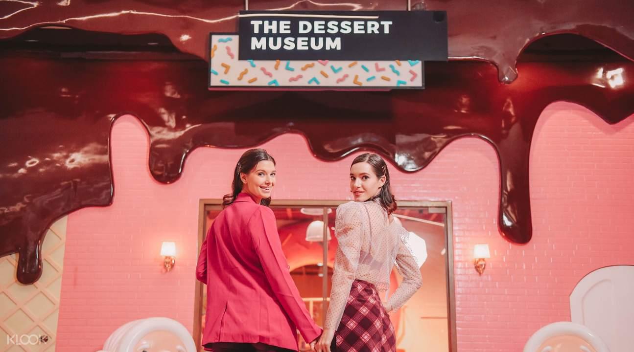 friends at the dessert museum