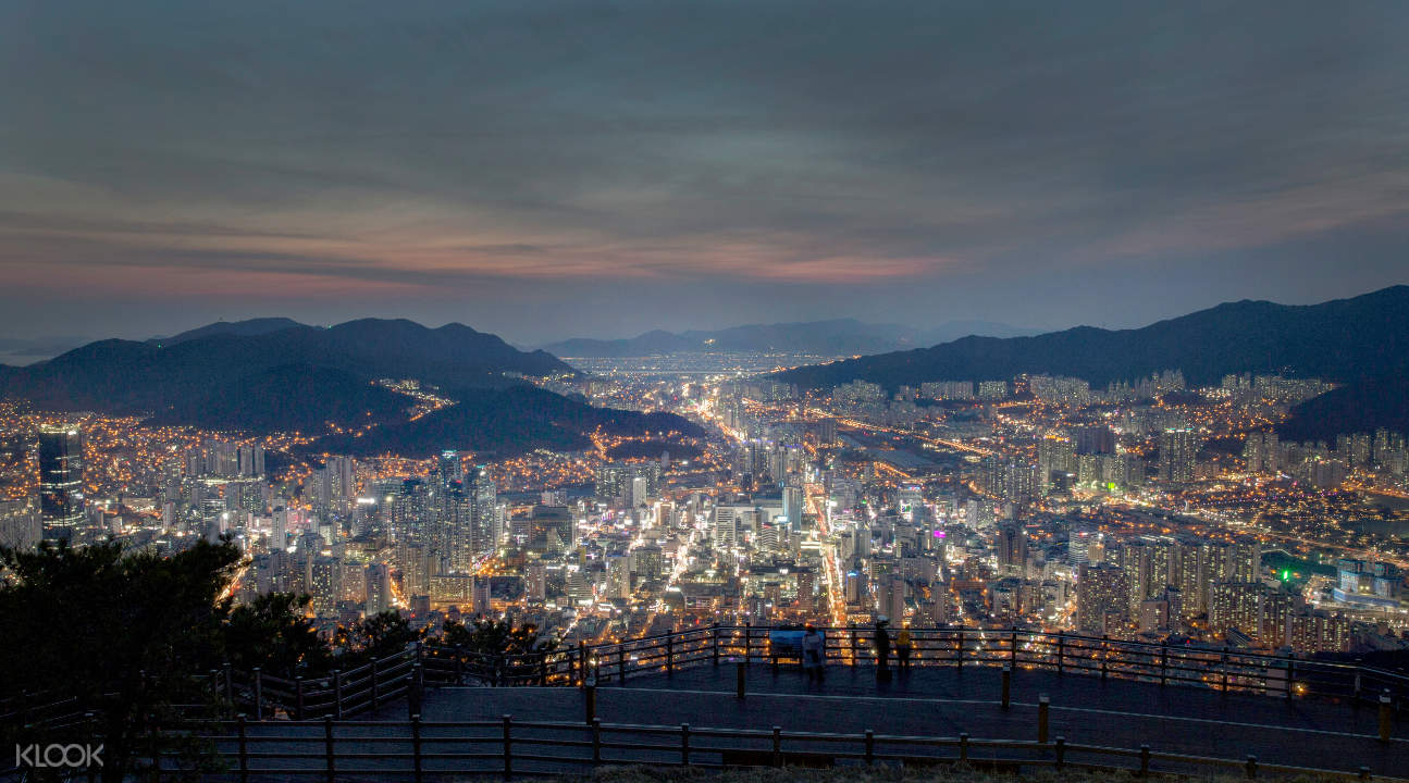 a view of the city from Mount Hwangnyeongsan