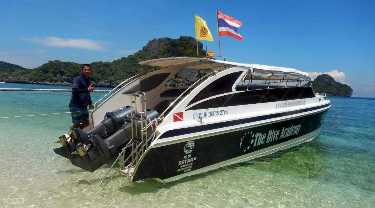 boat in Ang Thong marine Park