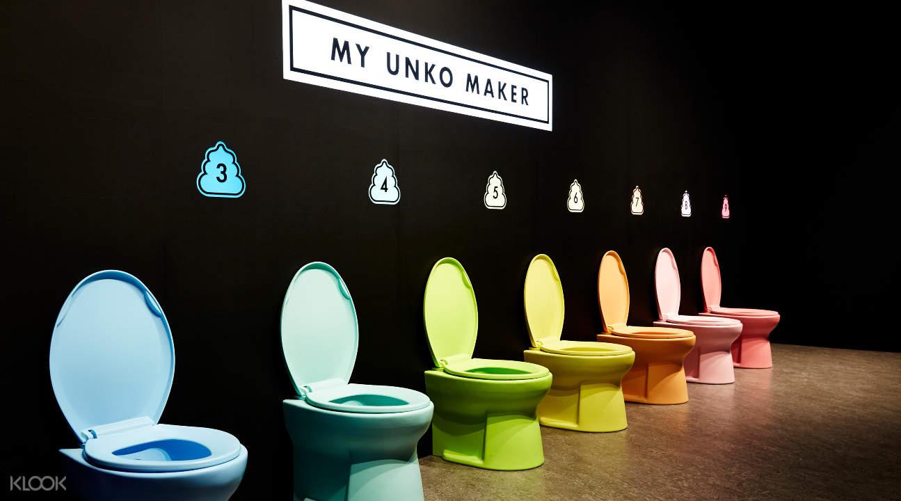 The My Unko Maker toilets in the Unko Museum